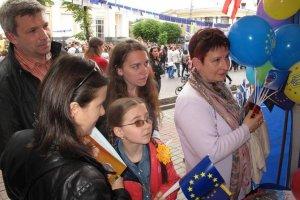 Товариство Інтеграція Європа - Схід